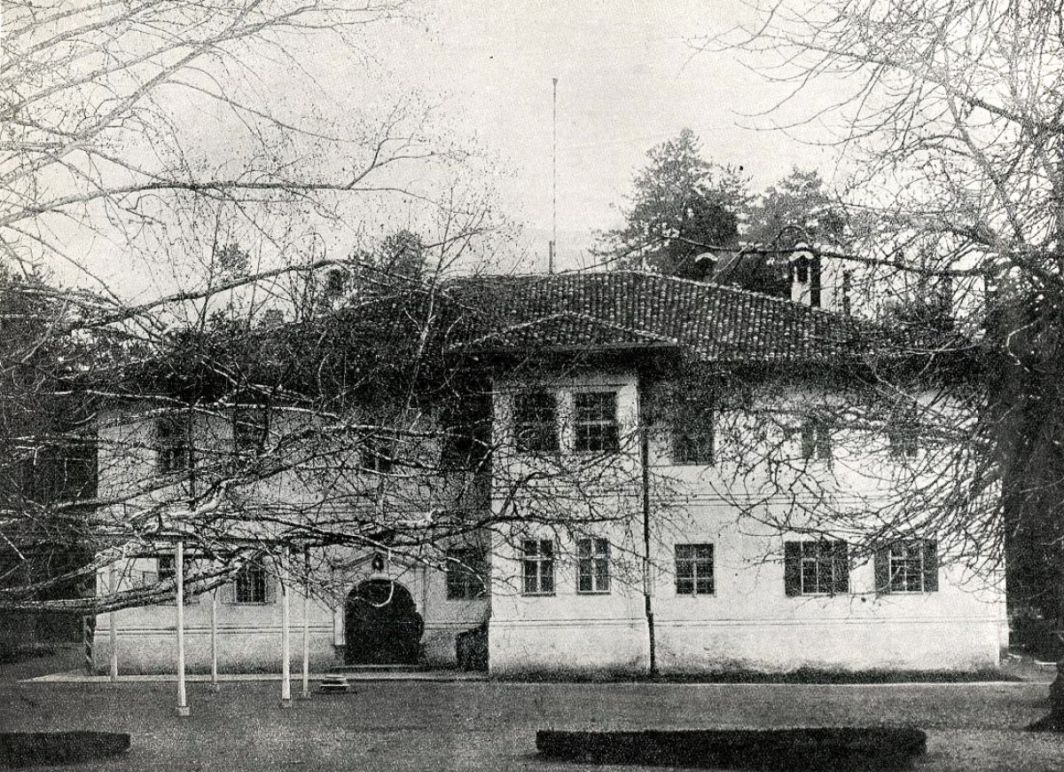Knez Milošev konak u Topčideru, Beograd. Snimak iz 1911.