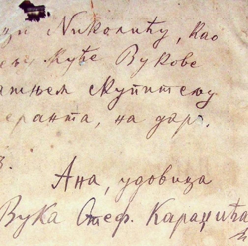 Potpis Ane Kraus, udovice Vuka Karadžića