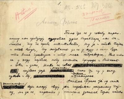 Rukopis Isidore Sekulić naslovljen