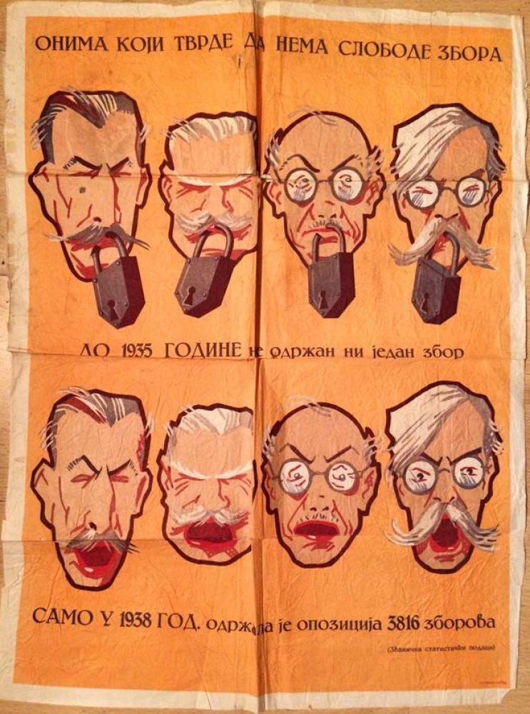 Kraljevina Jugoslavija. Politicki plakat iz 1938. godine