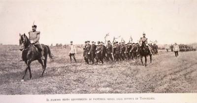 Kobni 6. puk koji je učestvovao u Majkom prevratu u noći 28/29. maja 1903. godine