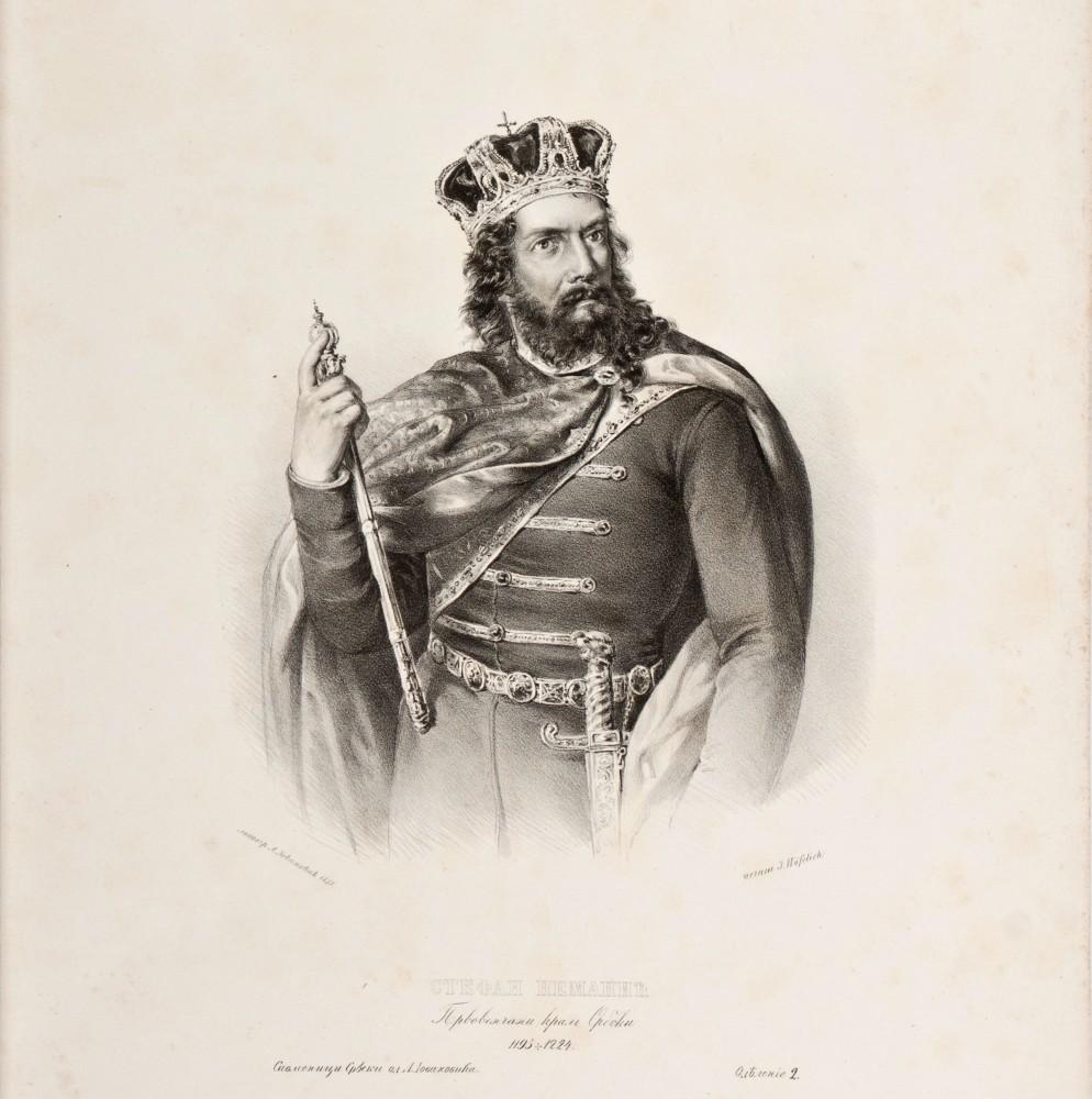 Stefan Prvovencani, litografija Anastasa Jovanovica iz 1851.