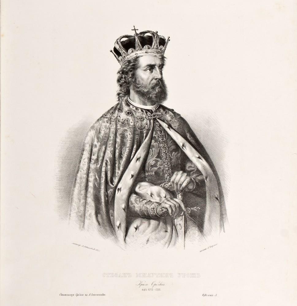Stefan Milutin Uroš, kralj srpski - litografija Anastasa Jovanovića 1852