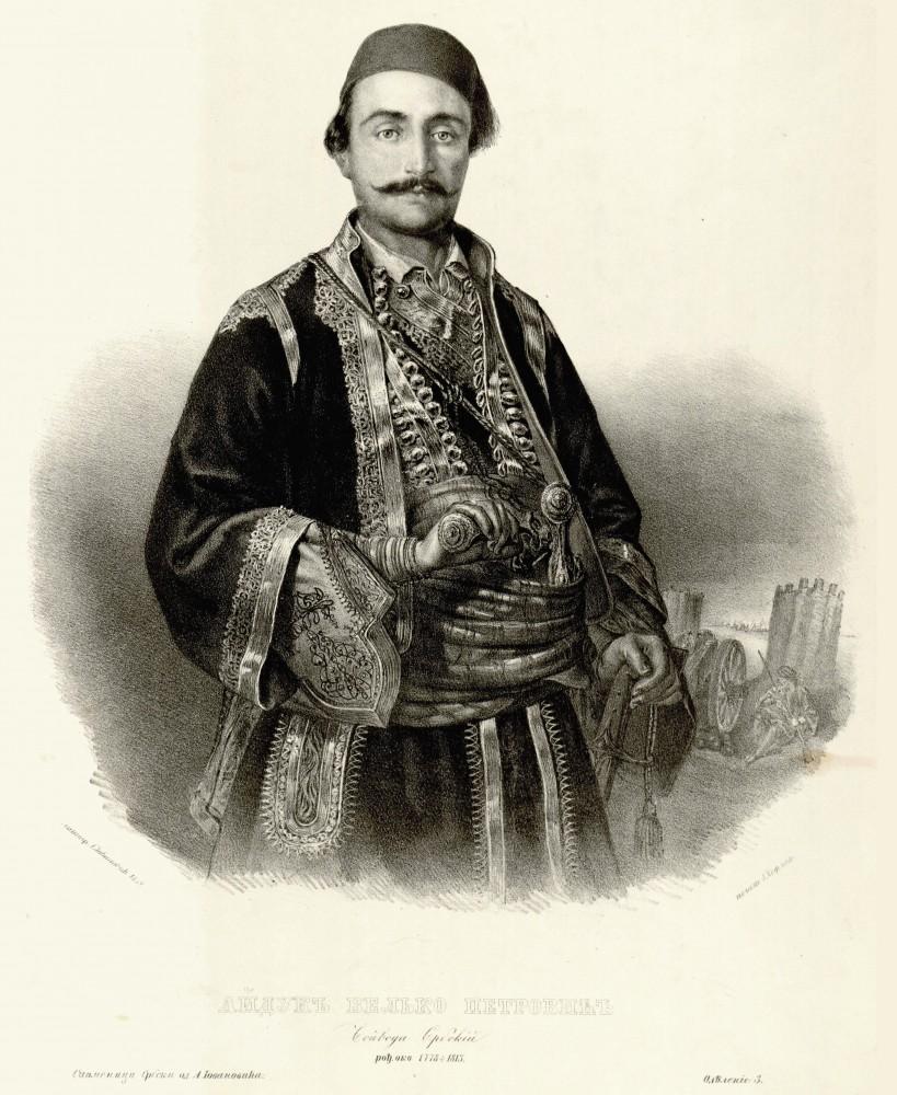 Hajduk Veljko Petrović, litografija Anastas Jovanović 1852