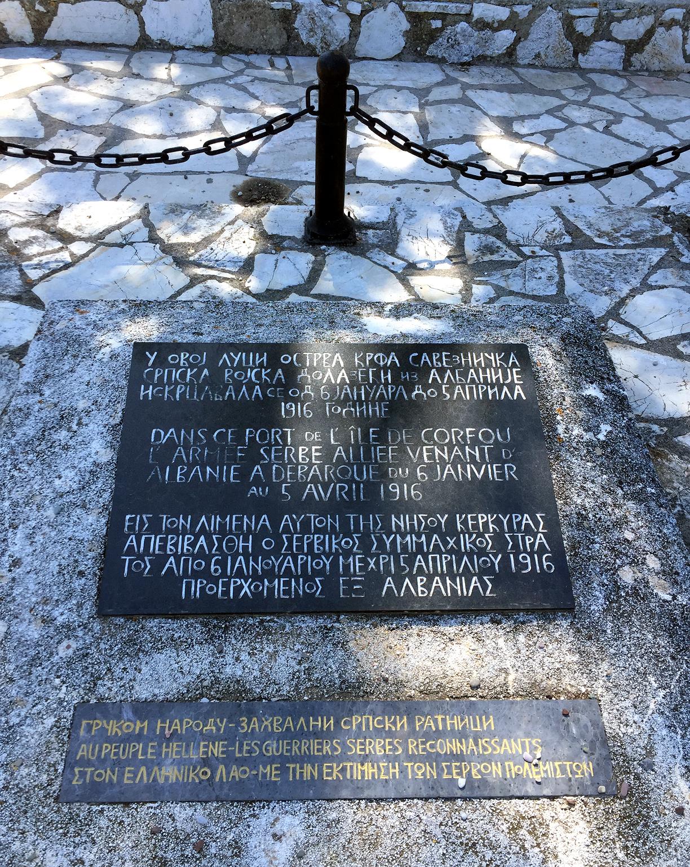 Spomen ploča u mestu Guvija na mestu iskrcavanja srpske vojske na Krf 1916. god.