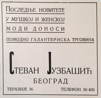 Pomodno galanteriska trgovina Stevan Juzbašić, Beograd (1940)
