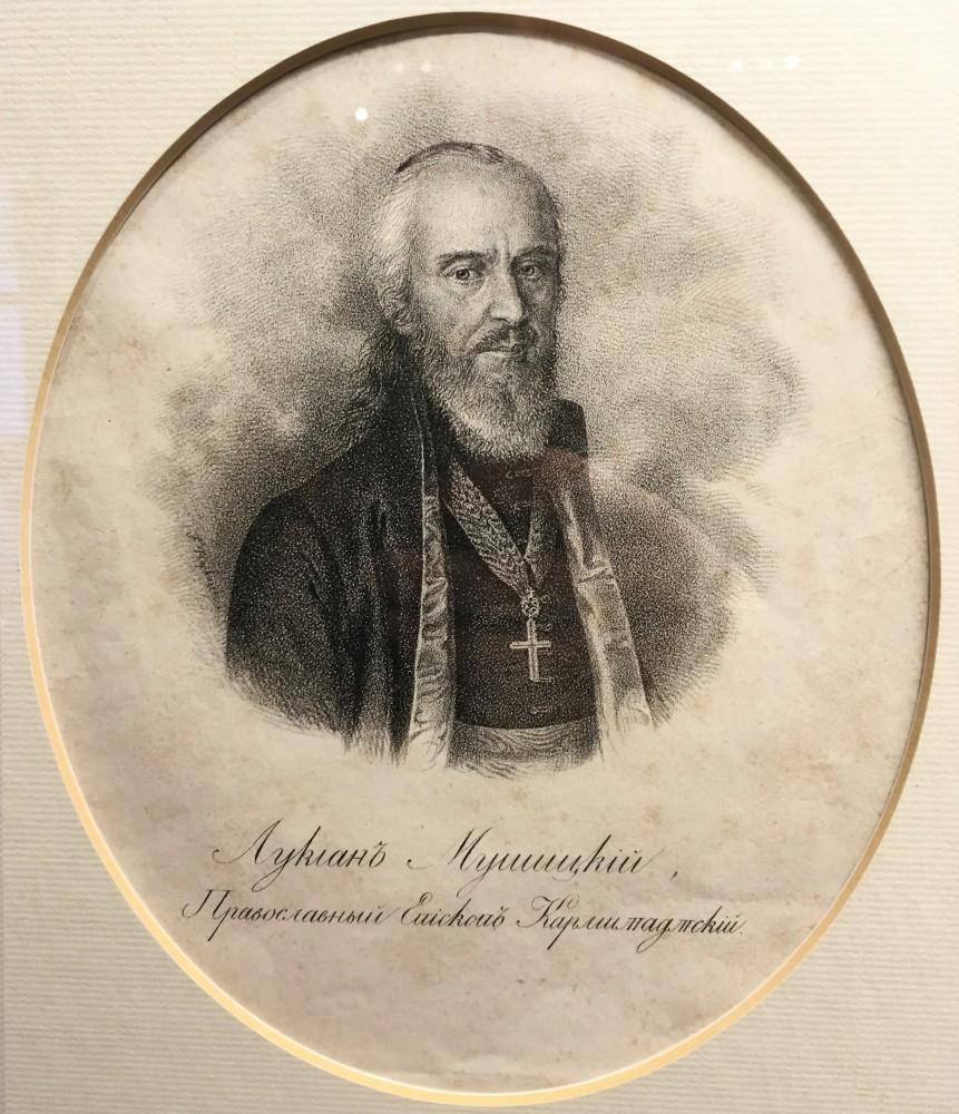 Lukijan Mušicki - Litografija Anastasa Jovanovića