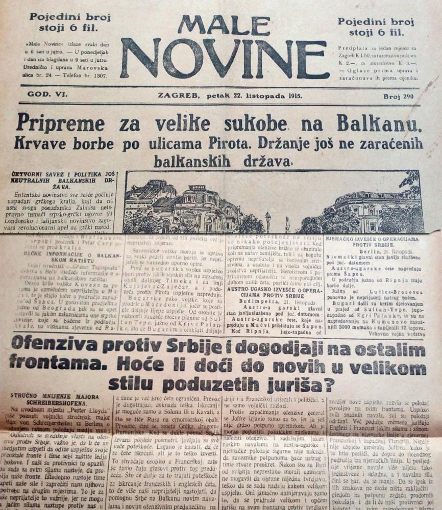 Ofanziva protiv Srbije - Male novine, Zagreb 22. oktobar 1915.