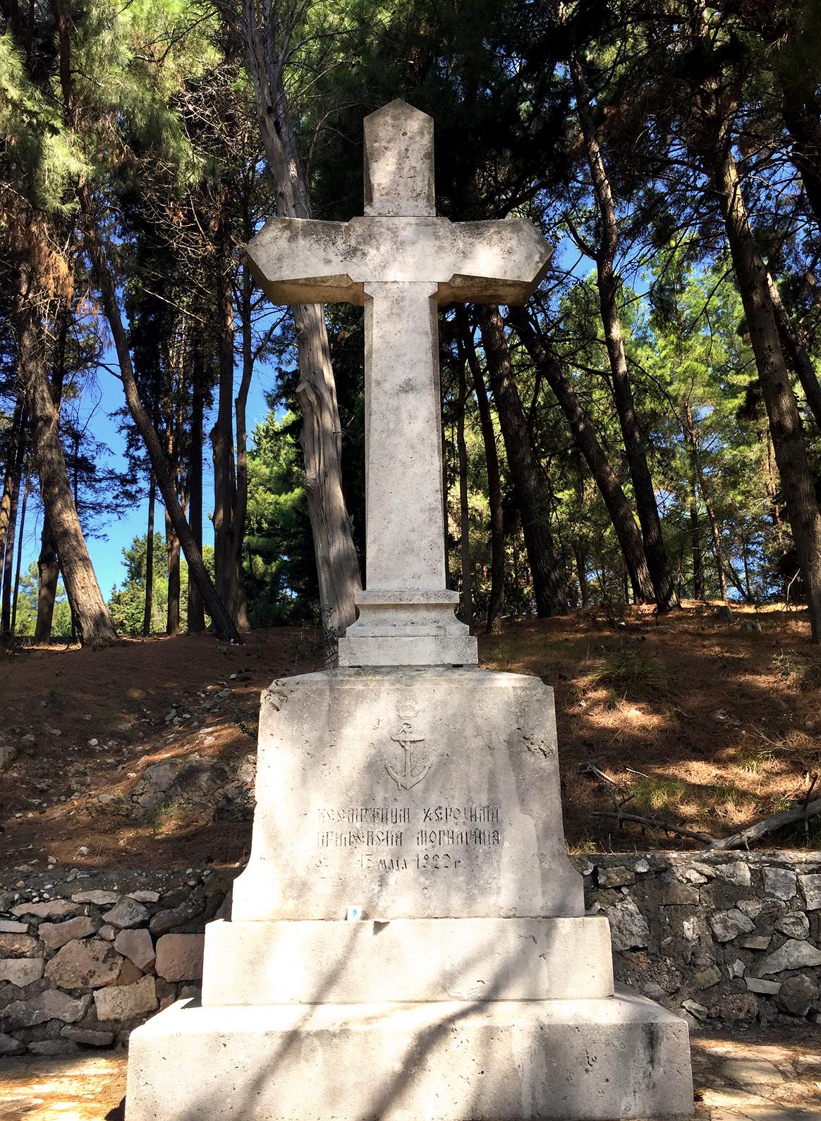 Spomenik na ostrvu Vido iz 1922: Besmrtnim herojima, Kraljevska mornarica 17. maja 1922