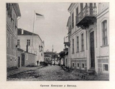 Srpski konzulat u Bitolju oko 1900. godine