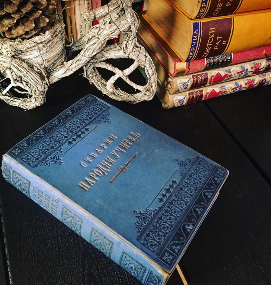 Pelagićev Narodni učitelj iz 1905. i druge stare knjige