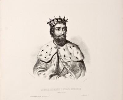 Stefan Nemanja, litografija Anastasa Jovanovica 1851