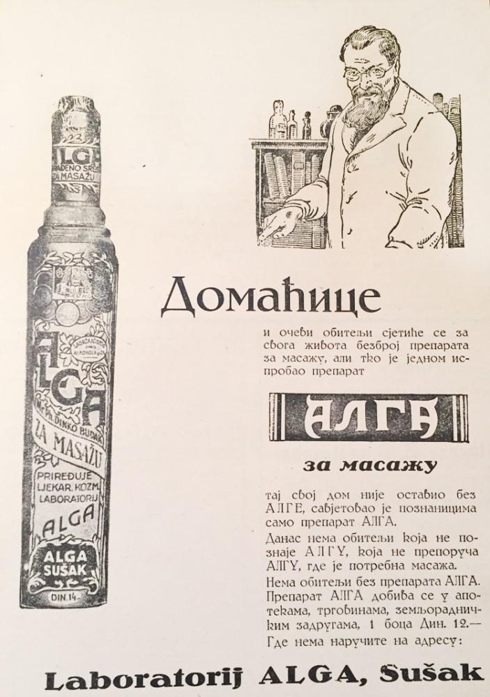 Alga, Sušak : Alga za masažu (1939)