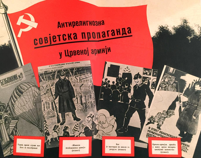 Antireligiozna sovjetska propaganda u Crvenoj armiji : Nemački antikomunistički propagandni plakat iz II svetskog rata (HQ)