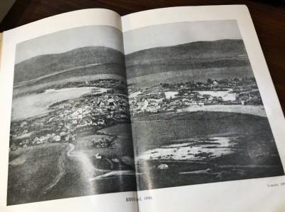 Pogled na Bihać godine 1880.