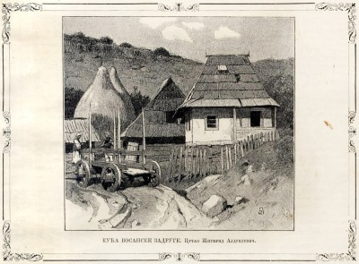 Kuća bosanske zadruge. Crtež Žigmund Ajdukjevič (1900)