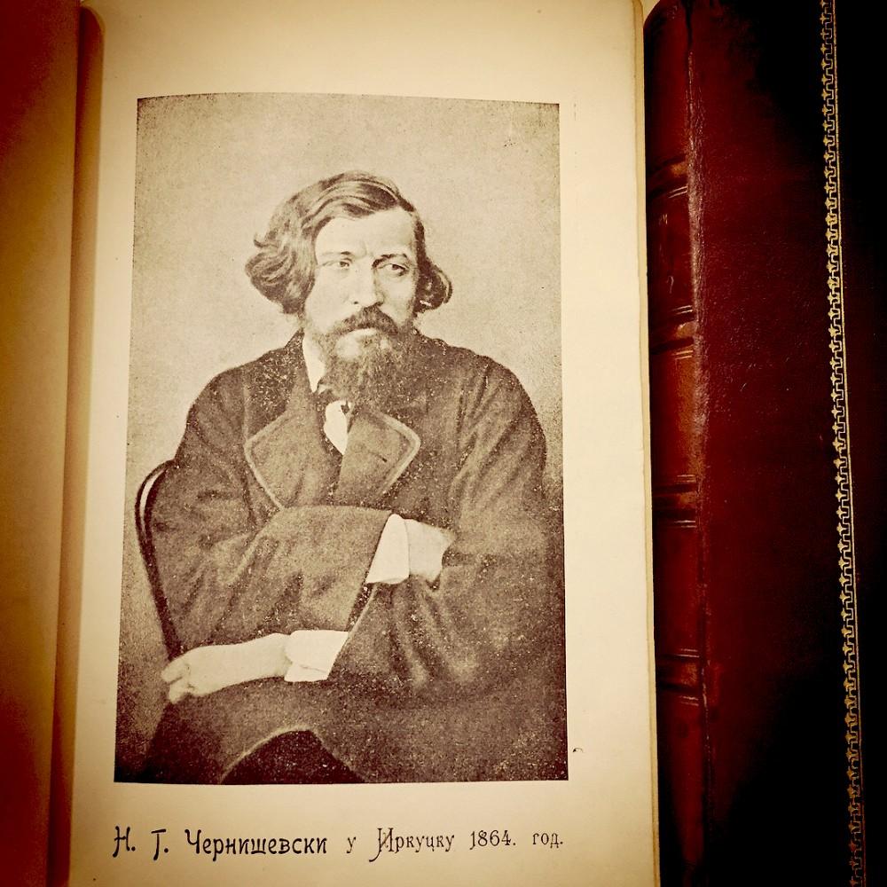 Ruski pisac Nikolaj Černiševski u Irkucku 1864. godine