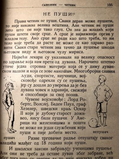 Pravi četnik ne puši! Antipušački članak iz 1912. godine
