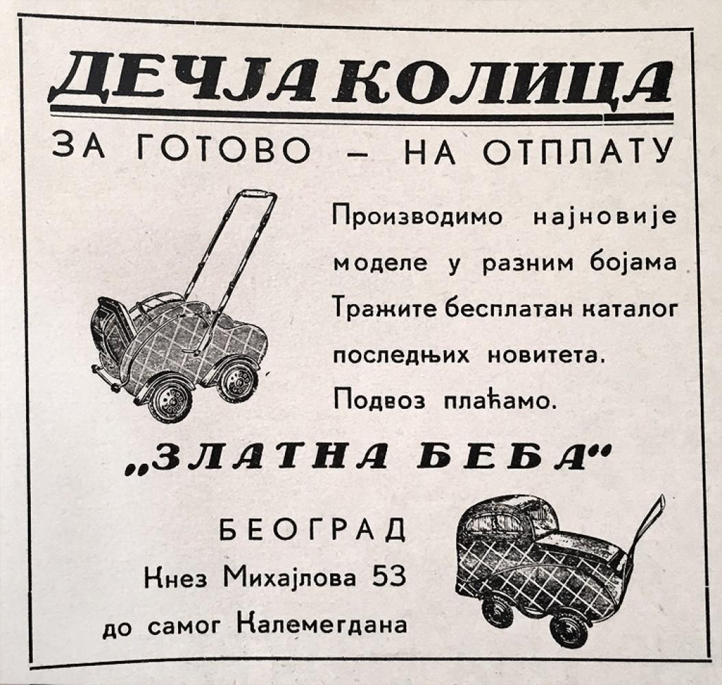 Dečja kolica Zlatna beba, Beograd, Knez Mihajlova 53 (1939)