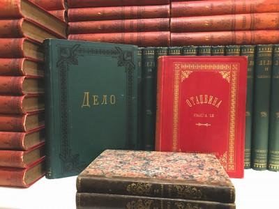 Listovi Delo i Otadžbina u originalnom povezu, kraj 19. veka