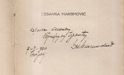 Desanka Maksimović : posveta i svojeručni potpis iz 1930.