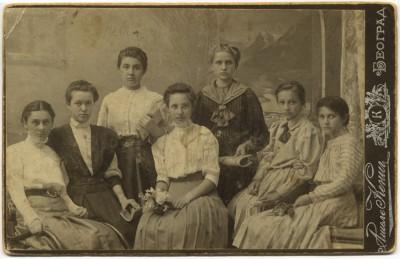 Beograđanke sa početka XX veka