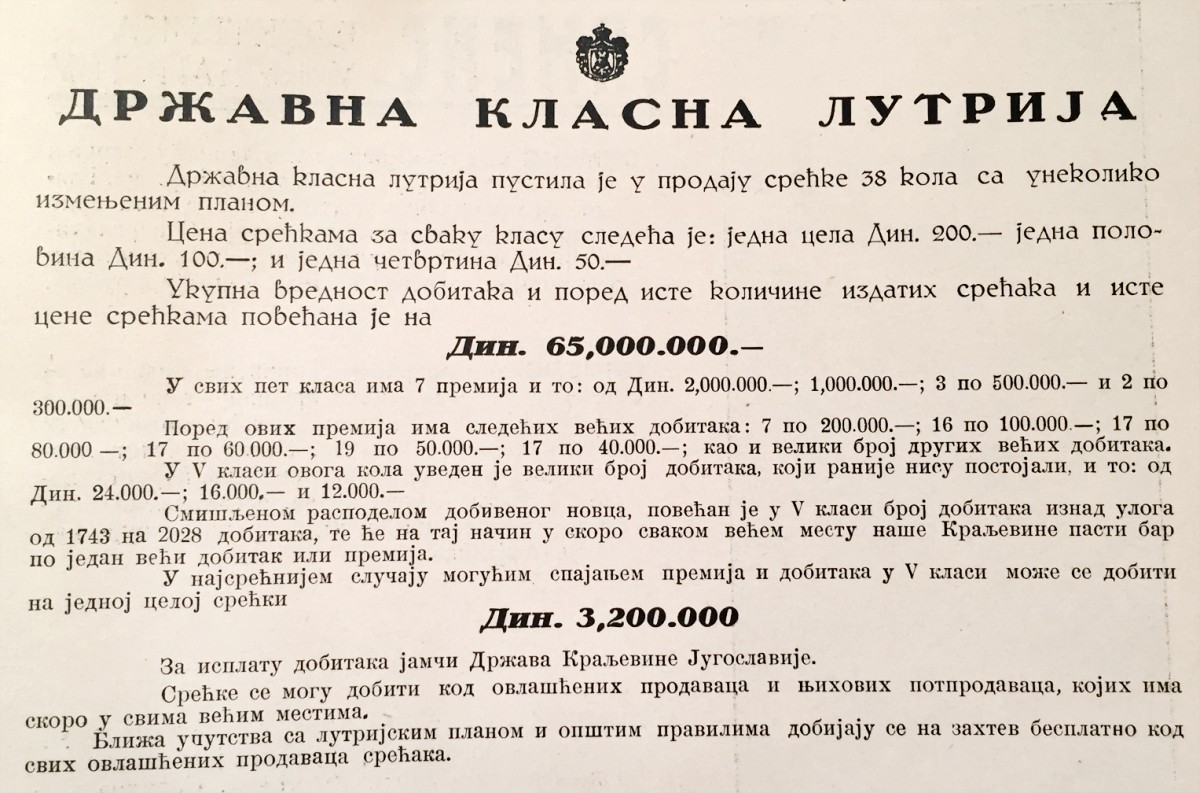 Državna klasna lutrija, kraljevina Jugoslavija. Reklama iz 1939.