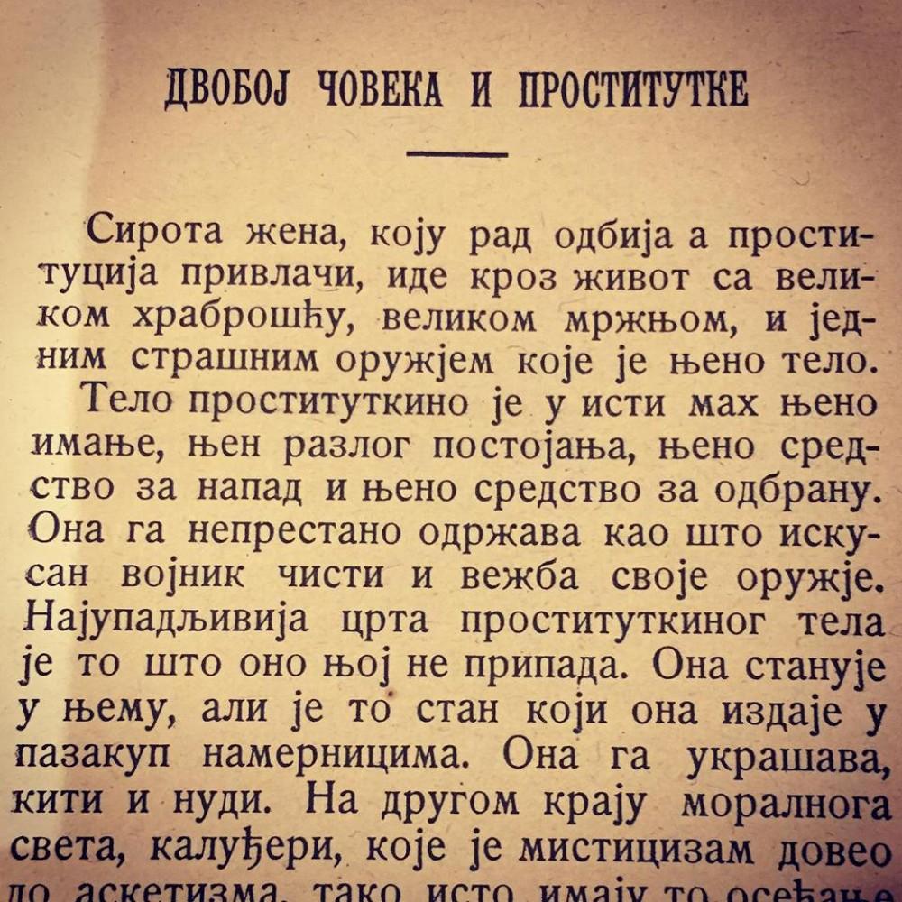 Dvoboj čoveka i prostituke (1921 g.)