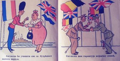 Engleska daje garancije Holandiji i Belgiji. Ratna propaganda iz Drugog svetskog rata