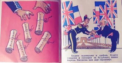 Engleska daje garancije Francuskoj. Ratna propaganda iz Drugog svetskog rata
