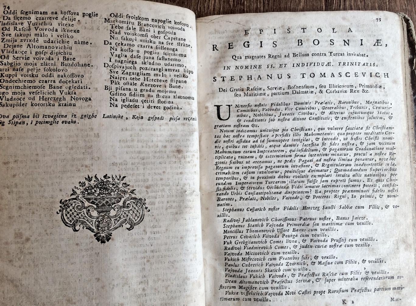 Epistola Regis Bosniae. Detalj iz knjige : Razgovor ugodni naroda slovinskoga - Andrija Kacic Miosic 1759