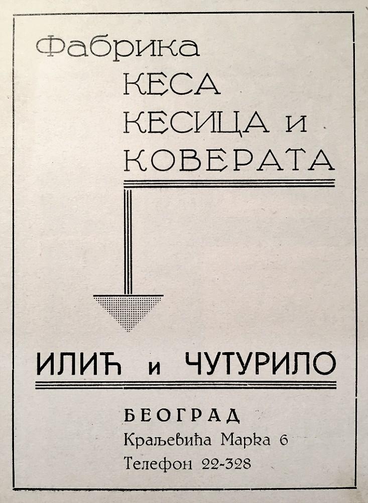 Fabrika kesa, kesica i koverata Ilić i Čuturilo, Beograd (1938)