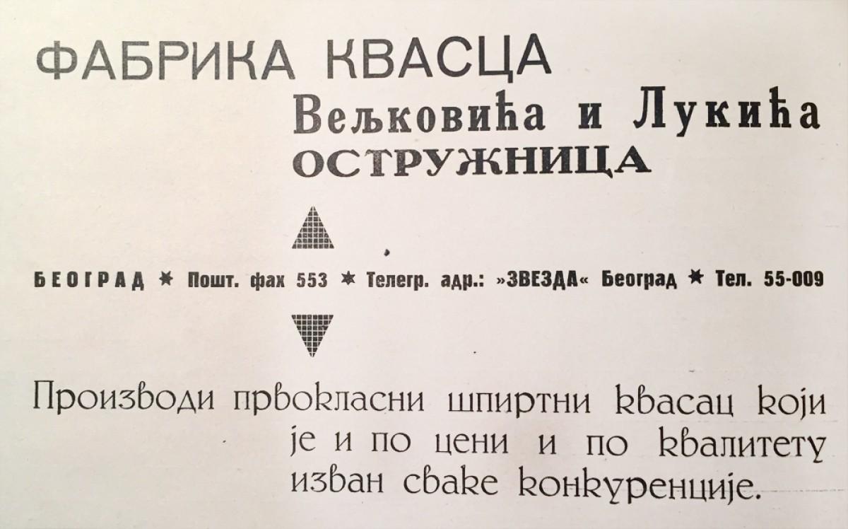 Fabrika kvasca Veljkovića i Lukića, Ostružnica (1940)