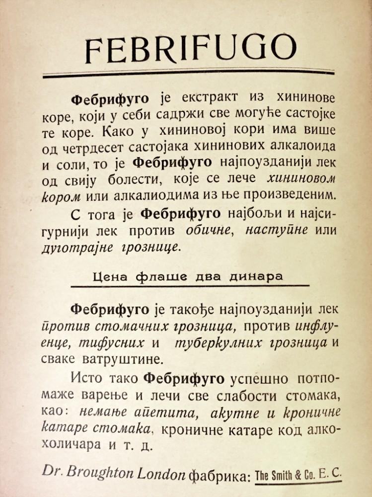 Febrifugo, lek za groznicu. Iz starih apoteka: Drogerija Guslar, Beograd 1908. godine
