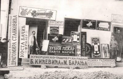 Firmopisac Dragoljub Dimitrijević