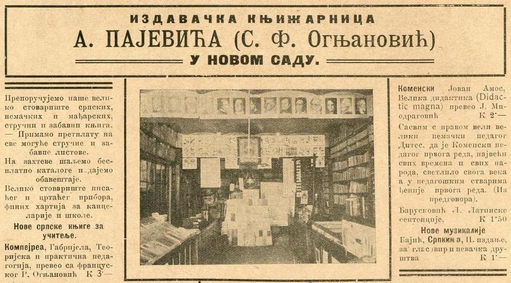 Izdavačka knjižarnica A. Pajevića (S. F. Ognjanović) : Oglas iz 1908.