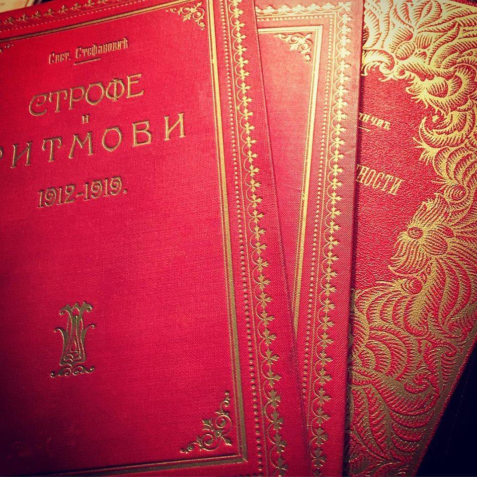 Geca Kon, izdavač. Luksuzni povezi knjiga