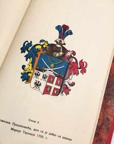Grb porodice Prodanovića 1759