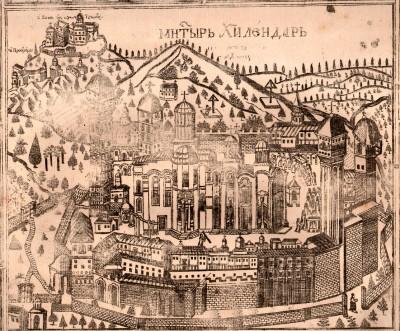 Sveta carska srpska lavra Hilandar na Svetoj Gori. Prikaz iz 1779. godine