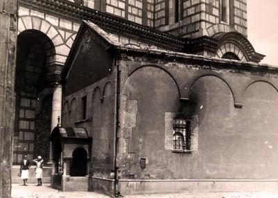 Ostaci izgorele stare crkve Sv. Marka na Tašmajdanu, oštećene 6. aprila 1941 u bombardovanju Beograda