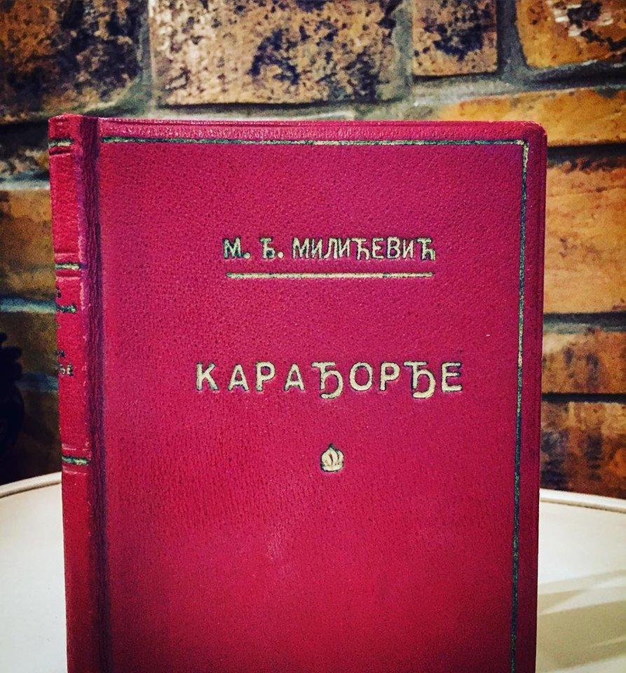 Knjiga Karađorđe od M. Đ. Milićevića