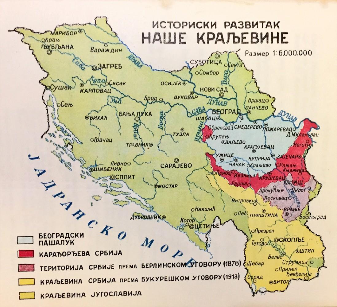 Istorijski razvitak kraljevine Jugoslavije