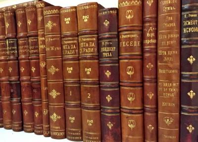 Kolekcija knjiga 2, origin. kozni povez, XIX vek