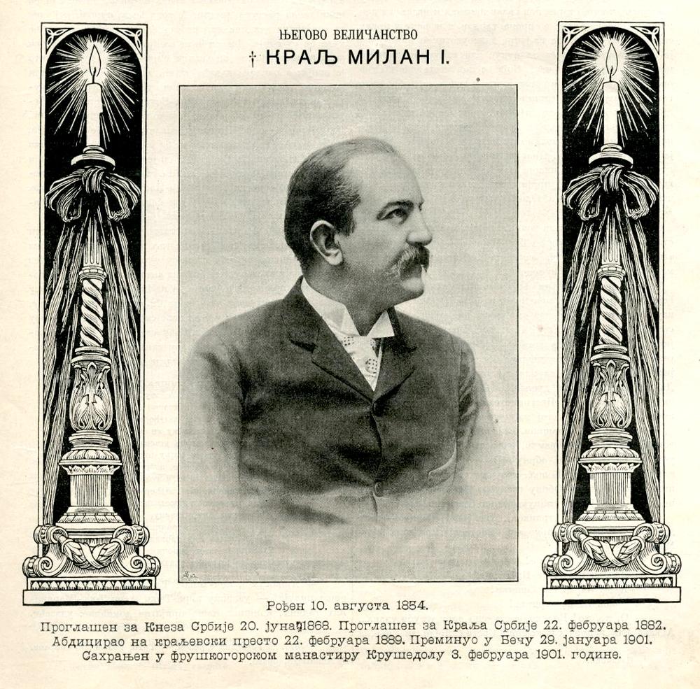 Nj. V. Kralj Milan I Obrenović (1854-1901) preminuo je u Beču 29. januara 1901.