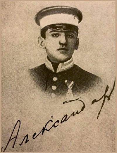 Potpis mladog princa Aleksandra. Aleksandar Karađorđević kao pitomac Carskog paževskog korpusa u Petrogradu