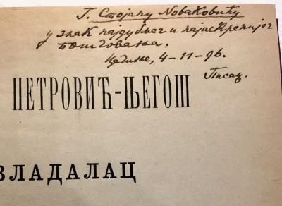 Lazar Tomanović (1845-1932), srpski književnik, političar i publicista. Svojeručna posveta Stojanu Novakoviću iz 1896.