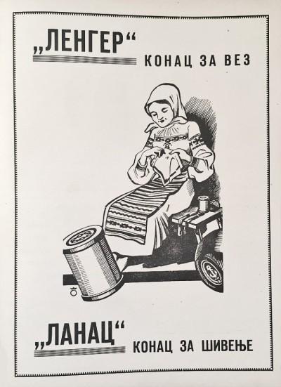 Lenger konac za vez i Lanac konac za šivenje (1939)