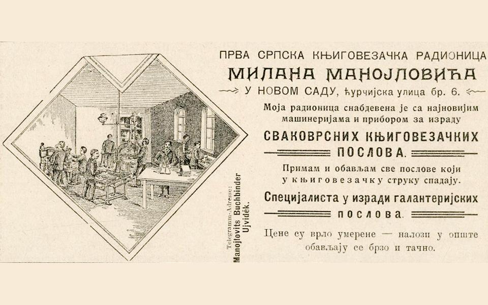 Prva srpska knjigovezačka radionica Milana Manojlovića u Novom Sadu. Oglas iz 1908.