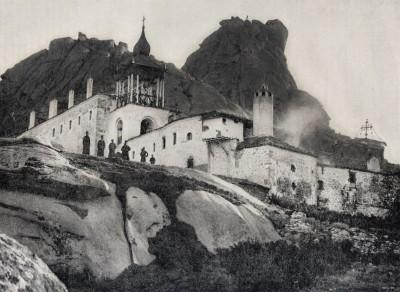 Manastir Treskavac (Sveta Bogorodica) kod Prilepa oko godine 1900.