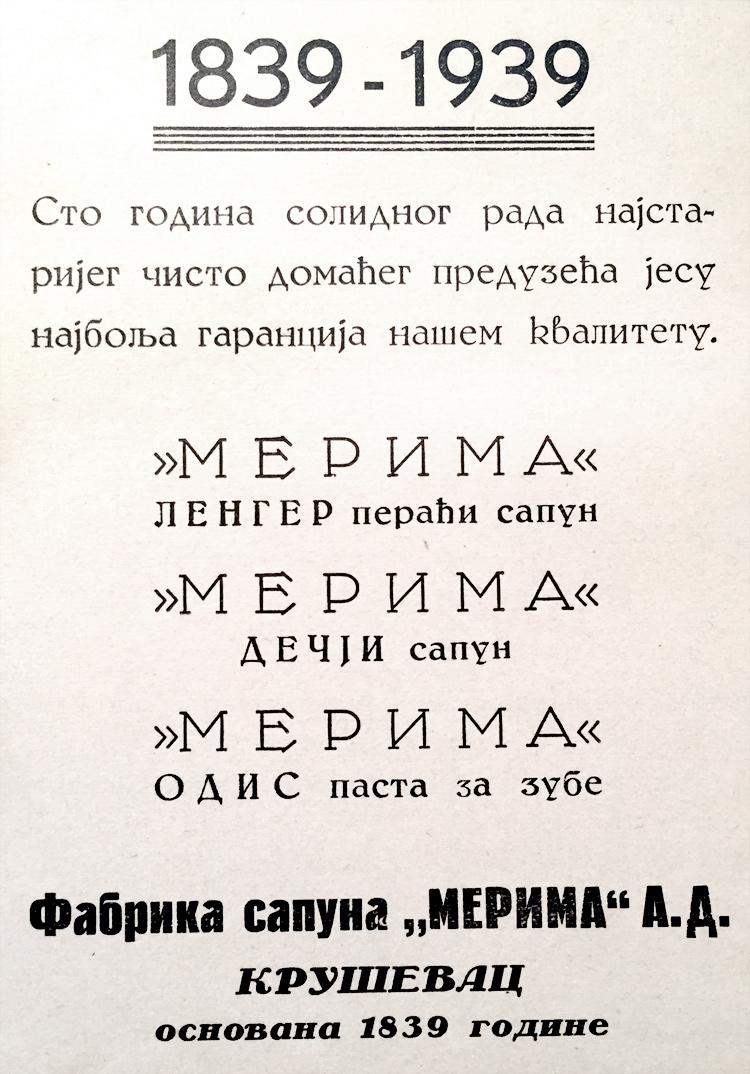 Merima, fabrika sapuna Kruševac 1839-1939. Reklama iz 1939.